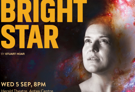 Bright Star Theatre Trailer